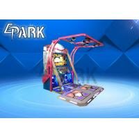 Amusement Disco Party Dance Arcade Game Machine Fitness Equipment For 2 Player