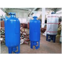 Wholesale Galvanized Steel Diaphragm Water Pressure Tank For Fire Fighting / Pharmaceutical Use from china suppliers