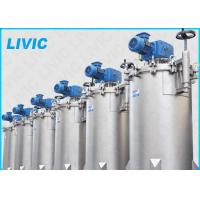 Wholesale Self Cleaning Metal Edge Filter Pneumatic Ball Valve With V - Slot Series Filter Element from china suppliers