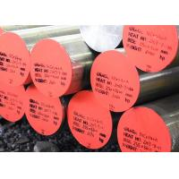 Wholesale Round Spring Forged Steel Bar ASTM 6150 EN 51CrV4 1.8159 High Performance from china suppliers