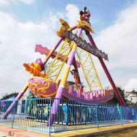 Wholesale 30 People Pirate Ship Ride / Pirate Ship Swing Swing Angle 114° from china suppliers