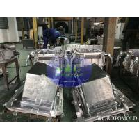 Wholesale Aluminum Rotomoulding Moulds For Roto Molded Plastic Products High Precision from china suppliers