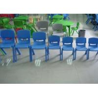 Wholesale Plastic Chair (TY-9165D) from china suppliers