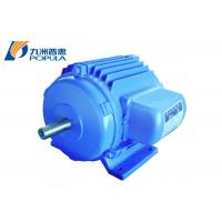 Wholesale Low Noise Industrial Fan Motor , Indoor Air Conditioner Fan Motor Single Phase from china suppliers
