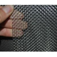Buy cheap Sieve Stainless Steel Woven Wire Mesh Big Wire Diameter Square / Rectangular from wholesalers