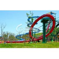 China Commercial Fiberglass Small Water Slides for Water Park Resort Amusement Equipment on sale