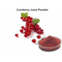 Wholesale Pure Cranberry JFruit Juice Powder High Proantho Cyanidins For Function Foods from china suppliers