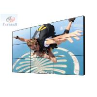 Wholesale 55 Inch 3.5mm Narrow Bezel LCD Video Wall Digital Signage With A+ Samsung Panel from china suppliers