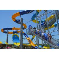 China Boomerang Fiberglass Water Slides Outdoor Water Park Equipment on sale