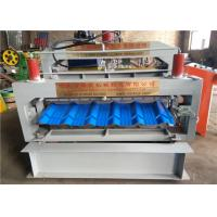 Wholesale Steps Tiles Double Layer Roll Forming Machine , R Panel Roll Former 350H Steel Frame from china suppliers
