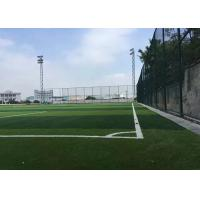 Green Artificial Football Turf Easy Installation S Shape For 7 Players Football