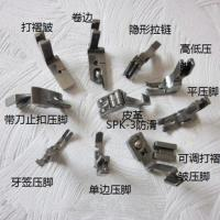 Quality Different Sewing Accessories of Juki , Brother , Pegasus Textile Machinery Spare Part for sale