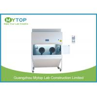 Buy cheap Laboratory Class III Biological Safety Cabinet , Clean Air Biosafety Cabinet from wholesalers