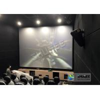 Wholesale Unique Electric Motion 4D Cinema Seats With Curve And Ring Screen / 4D Movie Ride from china suppliers