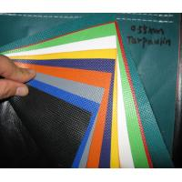 Wholesale 0.55mm PVC tarpaulin(UV&Fire-retardant,water proof) from china suppliers