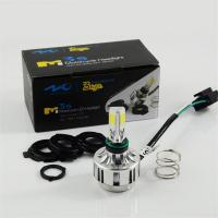 Buy cheap Motorcycle / Electric Bicycle Led Headlight Bulbs Scope 32W 3000LM With from wholesalers
