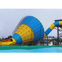 Quality Commercial Tornado Water Slide Water Park Equipment Maximum Speed 12.7m/S for sale