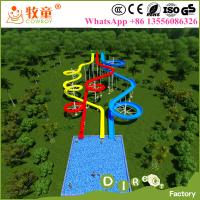 Buy cheap Guangdong Cowboy open closed fiberglass water park slides for sale from wholesalers