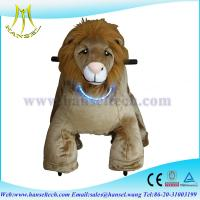 China Hansel Battery Animal Ride Bike Plush Animal Electric Scooter Cover on sale