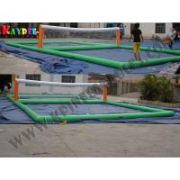 Wholesale Inflatable water volleyball court,volleyball pitch,water sport game,KWS019 from china suppliers
