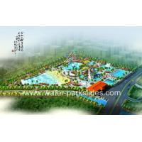 Wholesale Aqua Play Water Game Equipment , Zhengzhou 2 Hectares Water Park Project Planning Water slide from china suppliers
