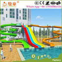 Buy cheap Fiberglass Kids and Adults Water Park for Pool from wholesalers