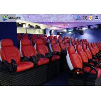 Fiberglass / Genuine Leather 5D Cinema Movies Theater With Pneumatic System