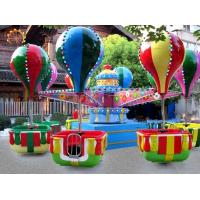 Wholesale Children Samba Balloon Ride Fiberglass And Steel Material For Family from china suppliers