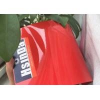 Wholesale Red Epoxy Polyester Coating Electrostatic Spray High Temperature Resistance from china suppliers