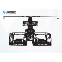 Wholesale VR Station Virtual Reality Simulator With 2 x 42 Inch Monitor CE RoHS SGS from china suppliers