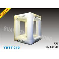 Two PVC Coated White Inflatable Tent Shop YHTT-010 for Family Backyard, Rental