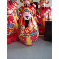 Buy cheap inflatable God of Wealth / inflatable God of Fortune / inflatable tumbler from wholesalers