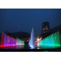 Large Park Awesome Musical Water Fountain System Stainless Steel 304 Material