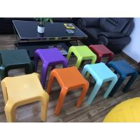 Buy cheap strong and stable four legs colorful rotomolded plasric stool which can be from wholesalers