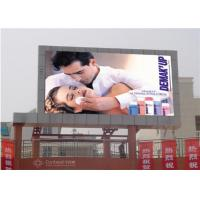 China Light Weight P8 Advertising Led Display Screen Video Wall Pitch 8mm 25W CE Approval on sale