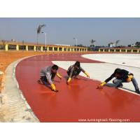 Wholesale Synthetic PU Running Track Flooring Runway For Sports Field Aging Resistance from china suppliers
