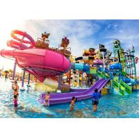 Wholesale Space Bowl Water Park Slide , Indoor Aqua Park Water Slide Oxidation Resistant from china suppliers