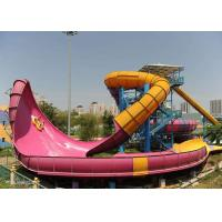 China Boomerang Custom Water Slides , Aqua Theme Park Fun Water Slides Toys For Adults on sale