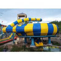 Wholesale Customized Color Tube Water Slide , Amusement Park Slides For Holiday Villa from china suppliers