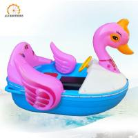 Wholesale Battery Type Swan Kids Electric Boat Customized Color 140 X 110 X 95cm from china suppliers