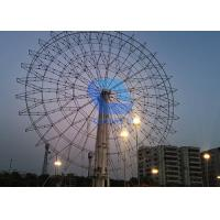 Wholesale Popular Amusement Park Ferris Wheel 50m Different Models Mechanical Structures from china suppliers