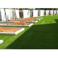 Wholesale PP + PE Residential Artificial Grass Landscaping For Home Leisure SF153 Model from china suppliers