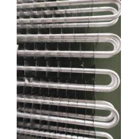 Quality Aluminum Tube Finned Refrigeration Evaporators For Global Refrigeration Industry for sale