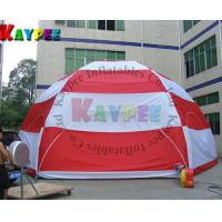 Wholesale Inflatable Spider tent,PVC dome,Marquee,outdoor indoor tent KCT006 from china suppliers