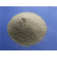 Wholesale Ammonium Dental Alginate Powder , Medical Industry Sodium Alginate Pharmaceutical Grade from china suppliers