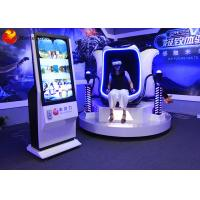 Wholesale Amusement 9D VR Cinema 360 Vision 3 Seats Egg Virtual Reality Motion Chair Simulator from china suppliers