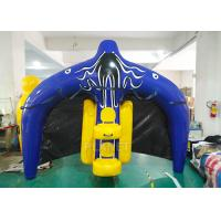 Wholesale Towable Inflatable Water Ski Tube Flying Manta Ray For Water Sport Games from china suppliers