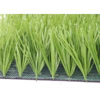 Wholesale Recyclable Colored Outdoor Artificial Grass With Abrasive Resistance from china suppliers