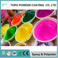 Wholesale RAL 1020 Olive Yellow Epoxy Polyester Powder Coating For Indoor Applications from china suppliers