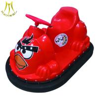 Wholesale Hansel chinese battery operated bumper car amusement park kids ride on car from china suppliers